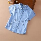 童裝男童英倫翻領短袖襯衫2020夏新款兒童寬鬆印花休閒中大童上衣