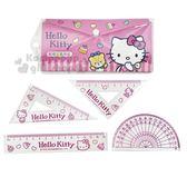 〔小禮堂〕Hello Kitty 繪圖套尺組《粉.小熊.甜點》文具組.尺規組 4713791-96241
