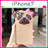 Apple iPhone7 4.7吋 Plus 5.5吋 哈巴狗背蓋 可愛巴哥犬手機殼 矽膠保護套 蝴蝶結手機套 立體保護殼