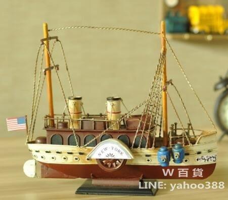 復古帆船擺件模型 歐美風 桌面櫥窗展示