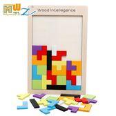 木質俄羅斯方塊兒童益智力早教史努比寶寶拼圖拼板積木【中秋節85折】