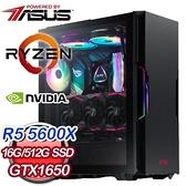 【南紡購物中心】華碩系列【旋空斬】AMD R5 5600X六核 GTX1650 電玩電腦(16G/512G SSD)