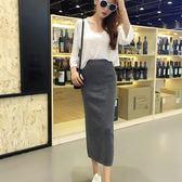針織開叉中長款包臀裙修身顯瘦長裙高腰半身裙一步裙女裙子   茱莉亞