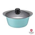 【瑞士MONCROSS】湛藍鈦石不沾鍋具組-湯鍋2件組-24cm(附蓋)