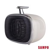 [A級福利品‧數量有限]SAMPO聲寶 HX-HB08P 2段速復古美型陶瓷電暖器