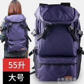 雙肩包女大容量旅行背包男士戶外登山包行李包旅游超輕便時尚書包『交換禮物』