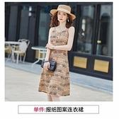 高端OL職業裝 休閑醋酸料七分袖西裝連身裙3F115E紅粉佳人