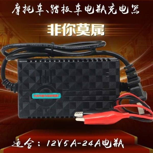 電瓶車充電器 智慧汽車電瓶充電器反接短路保護12V6A36A20A60A80A蓄電池機     麻吉鋪