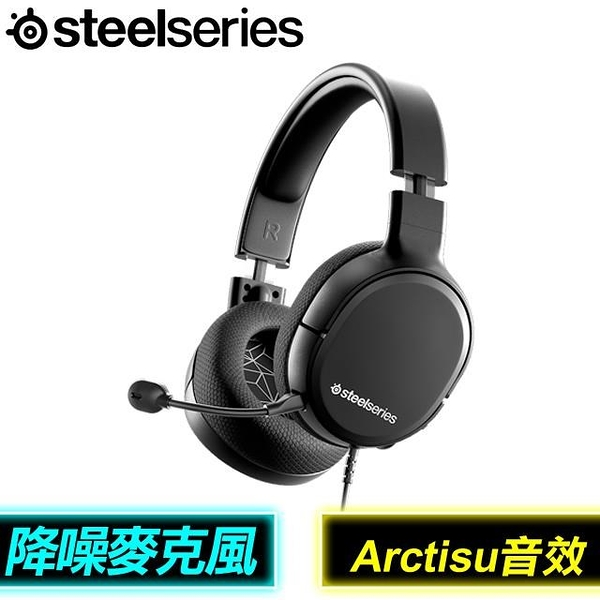 【南紡購物中心】SteelSeries 賽睿 Arctis 1 電競耳麥《黑》(2年保)