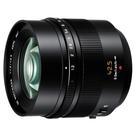 送UV保護鏡+吹球拭筆組+防水即可拍 24期零利率 Panasonic LEICA DG 42.5mm F1.2 ASPH 台松公司貨