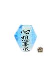 【收藏天地】台灣紀念品*祈福天燈夜光冰箱貼-藍