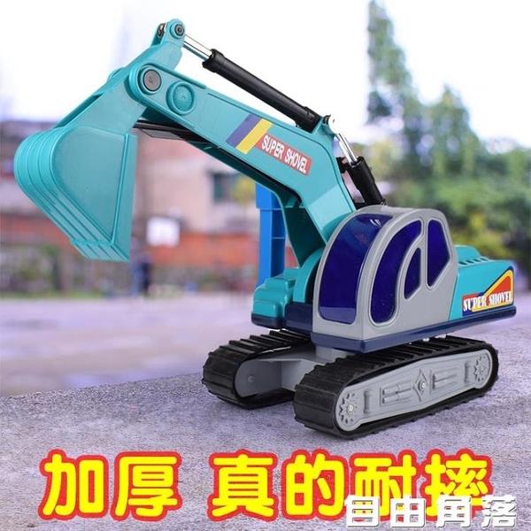 耐摔挖土機工程車兒童挖掘機玩具車仿真大號挖機鉤機男孩寶寶力利 自由角落