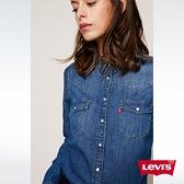 Levis 女款 牛仔襯衫 / V型雙口袋 / 延續款