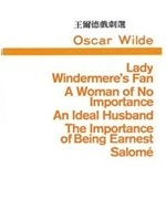 二手書《Lady Windermeres Fan/A Woman of No Importance/An Ideal Husband王爾德戲劇選》 R2Y ISBN:9575867459