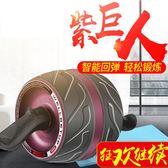 健腹輪 calliven腹肌輪男士家用回彈健腹輪腹肌滾輪健身器運動健身器材