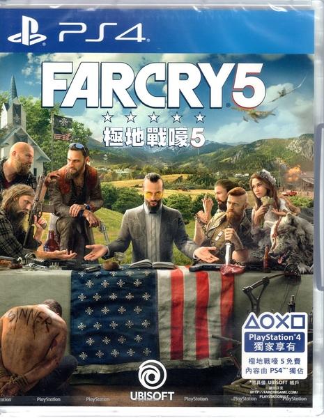 現貨中 PS4 遊戲 極地戰嚎 5 Far Cry 5 中文版【玩樂小熊】