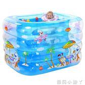 泳池嬰兒游充氣保溫嬰幼兒童寶寶游泳桶家用洗澡桶新生兒浴盆 igo 蘿莉小腳ㄚ