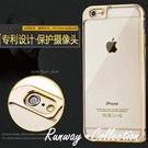 【R】iPhone 6 專屬防護鏡頭 媚眼系列 圓弧金屬邊框 金亮邊 海馬扣 iPhone 6/6S 手機殼