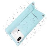 手機防水袋防雨通用防水