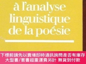 二手書博民逛書店Introduction罕見A L analyse Poesie T.2Y255174 Molino Gard