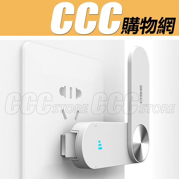 360 wifi 強波器 wifi 放大器 WiFi增強器 加強訊號 USB接口 中繼器 WIFI 信號放大加強器