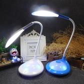 創意USB燈LED觸摸學生床頭學習可充電閱讀護眼檯燈《小師妹》dj67