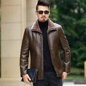 皮衣夾克-皮毛一體純色冬季男外套2色73pn21【巴黎精品】