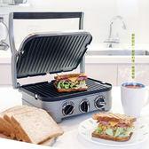 【送鬆餅烤盤】Cuisinart美膳雅 多功能燒烤盤/煎烤盤 GR-4NTW GR4NTW 電烤盤 中秋烤肉