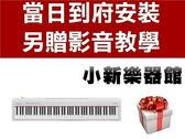 小新樂器館 全台當日配送FP30 另贈好禮 白色 Roland  樂蘭88鍵電鋼琴FP-30【含延音踏板原廠保固】