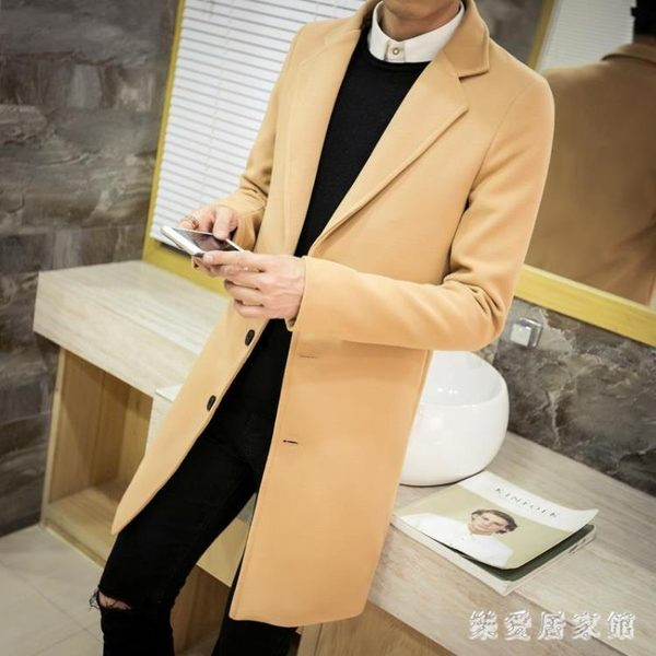 風衣外套韓版青少年冬衣男土中長款風衣男士毛呢大衣冬天妮子外套外衣 QG10160『樂愛居家館』