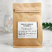 衣索比亞 日曬 谷吉 G1 瓦米娜鎮 罕貝拉處理廠_精品咖啡豆-半磅★愛家精品咖啡 單品豆