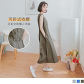 《DA7543-》懶人穿搭.夏日涼感高含棉寬版收腰無袖長洋裝 OB嚴選