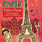 可愛風格 無框畫 油畫 複製畫 木框 畫布 掛畫 玄關畫 法國風 壁飾【巴黎女孩】