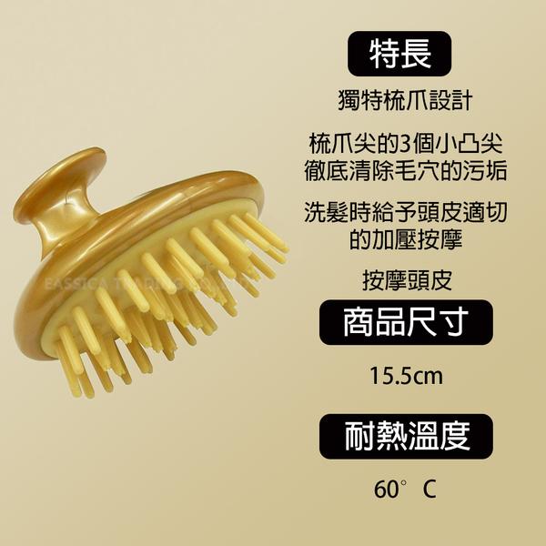 日本 池本梳子 IKEMOTO 含椿油洗髮梳 除靜電 按摩梳 洗髮梳