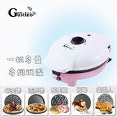 多功能蛋糕機家用全自動迷你電餅檔雙面華夫餅機甜甜圈蛋卷煎餅機igo   時尚潮流