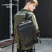 後背包男時尚潮流韓版背包大學生書包休閒簡約電腦包旅行包男 創想數位igo