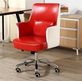 現代簡約電腦椅家用書房椅子北歐辦公椅升降旋轉轉椅可躺老板座椅 rj2429【bad boy時尚】
