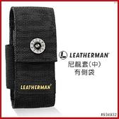 LEATHERMAN 尼龍套(中)有側袋 #934932【AH13157】i-style居家生活