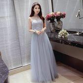 禮服 伴娘服 灰色 長款正韓 派對連身裙宴會晚禮服