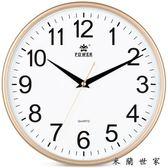 鐘表掛鐘客廳創意掛表石英時鐘