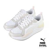 Puma X-Ray 米白色 皮質 休閒運動鞋 女款NO.J0422【新竹皇家 37284904】