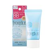 freeplus 溫和水感BB霜(自然膚色) 30g 【康是美】