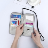 證件包 護照包旅行便攜小證件保護套卡收納袋錢包多功能日本潮牌機票夾【免運】