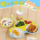 竹纖維兒童餐盤家用卡通兒童餐具分格盤幼兒園寶寶餐盤套裝無毒 歐尚生活館