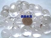 『晶鑽水晶』巴西天然白水晶蛋型球~純手工精研~買5送1 超可愛蛋形