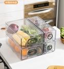 摩登主婦冰箱收納盒冷凍保鮮抽屜式雞蛋水果分格大廚房置物整理盒 名購新品