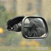 防炫目汽車后視鏡廣角大視野車內寶寶觀察鏡反光鏡大吸盤式曲面鏡 花樣年華