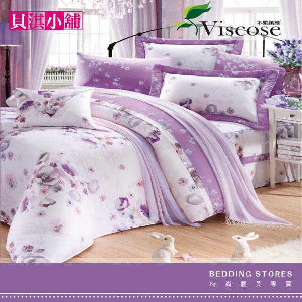【貝淇小舖】天絲床包涼被組《薔薇之戀》100%天絲標準雙人床包涼被四件組