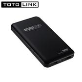 TOTOLINK 超薄快充10000行動電源 TB10000 黑色【本月回饋↘省$140】