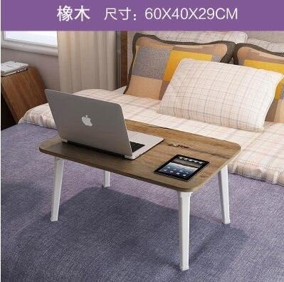佰澤 床上電腦桌可折疊床上用筆記本電腦桌簡約懶人桌學生小書桌(主圖款花草橡木)